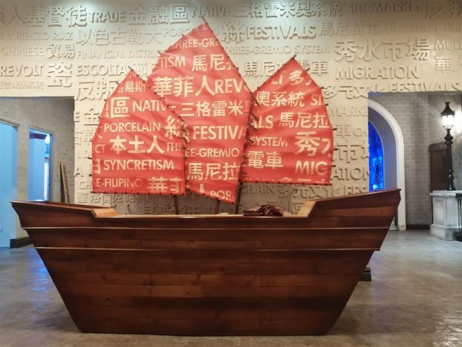 A photograph of Megaworld opens Chinatown Museum in Binondo